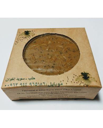 Savon d'Alep aux Extraits de Nigelle - 100% naturel - 100 g