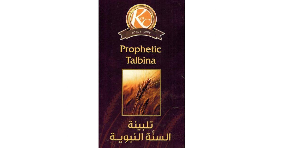 Talbina (Farine d'orge mondé) Prophétique - 100% naturelle - 200g - Karamat