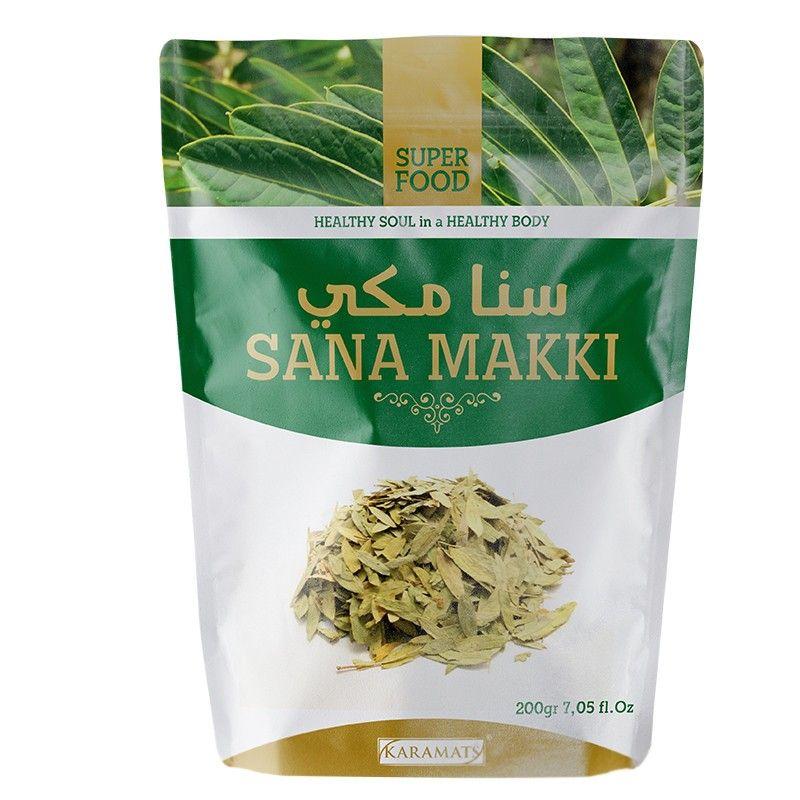 Feuilles de Séné (Sana Makki) en poudre - 100% Naturel