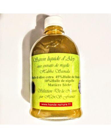 Savon liquide d'Alep 45% de Laurier et à la Nigelle (10%) - 100% Naturel - 500 ml- H&S FRance